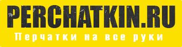 Perchatkin.ru